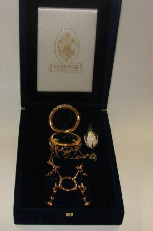 """90: Faberge Enamel """"Rosebud"""" Egg, 20th C. Green."""