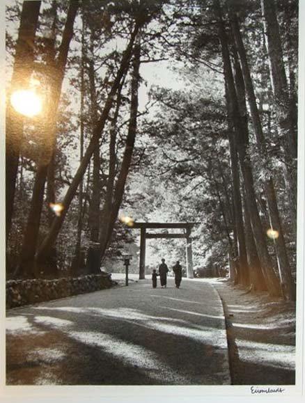 20: ALFRED EISENSTAEDT (1898-1995) JAPANESE GARDEN.