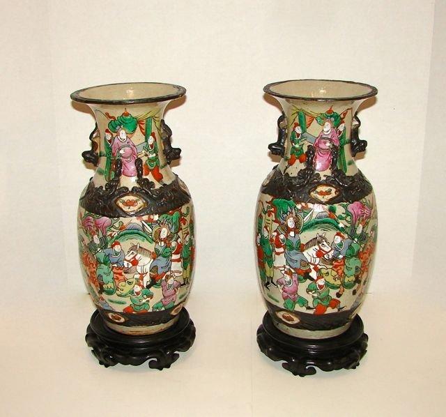 Pair (2) of Japanese Porcelain Vases.