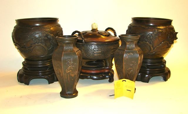 Group of Five Metal Vases and Covered Dishes.