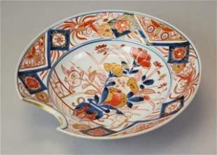 Imari Porcelain Shaving Bowl