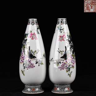 Pair Famille Rose Vases Republic Style
