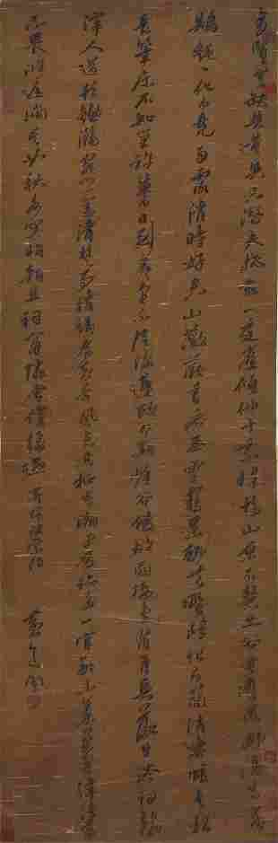 A Chinese Scroll Calligraphy By Huang Daozhou