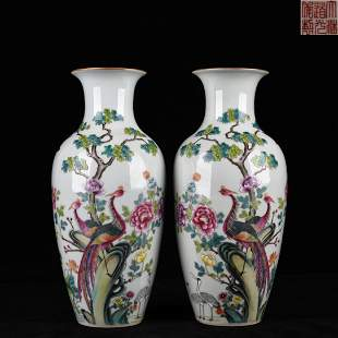 Pair Famille Rose Vases Daoguang Style