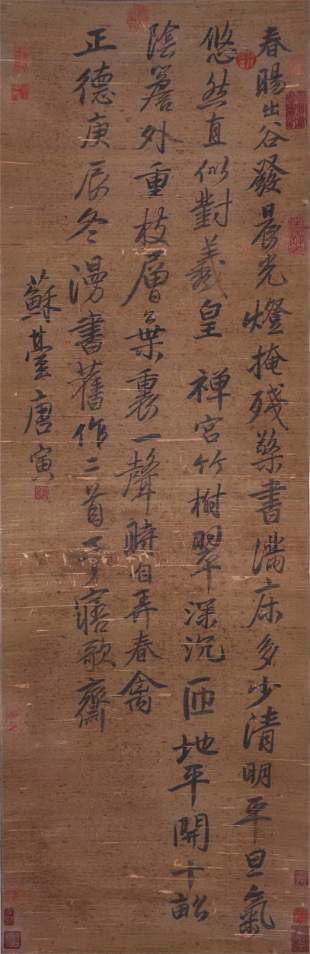 A Chinese Scroll Calligraphy By Tang Yin