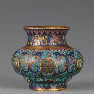 A Cloisonne Enamel Jar Qianlong Mark