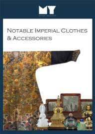 Notable Imperial Clothes & Accessories