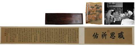 A Very Rare Kesi Embroidered Calligraphy Hand-scroll