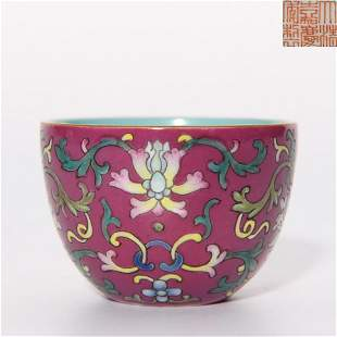 A Famille Rose and Gilt Cup Jiaqing Period