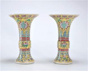 Pair Famille Rose Beaker Vases Qing Dynasty