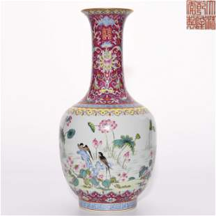 A Famille Rose Lotus Pond Vase Qianlong Period