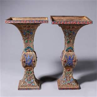Pair Silver Gilt Beaker Vases