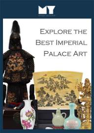 Explore the Best Imperial Palace Art