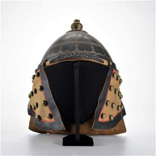 An Iron Helmet Probably Qing Dynasty