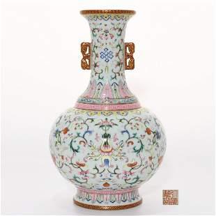 A Famille Rose and Gilt Decorative Vase Qianlong Mark