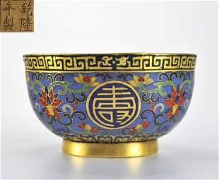 A Cloisonne Enamel Longevity Bowl Qing Dynasty