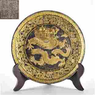 A Bronze Parcel Gilt Dragon Dish Qing Dynasty