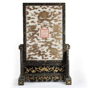 A Lacquer and Gilt Dragons Table Screen Qing Dynasty