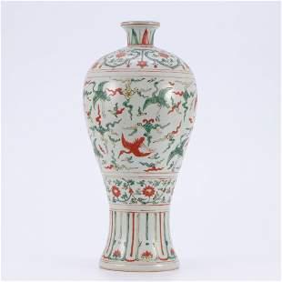 A Famille Verte Vase Meiping