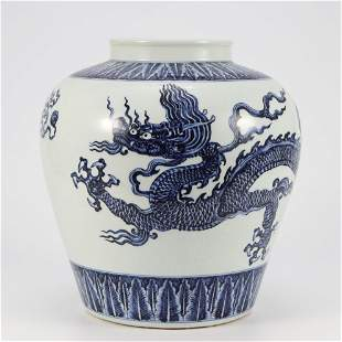 A Blue and White Dragon Jar Qing Style