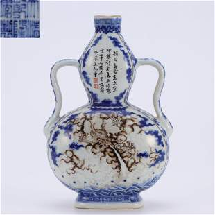 A Blue and White Dragon Double Gourds Vase Qing Style