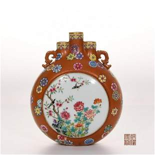 A Famille Rose and Gilt Vase Bianhu Qianlong Mark