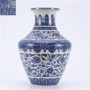 A Blue and White Lotus Scrolls Jar Qing Style