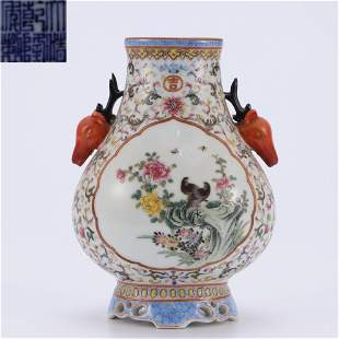 A Famille Rose Floral and Bird Zun Vase Qing Style