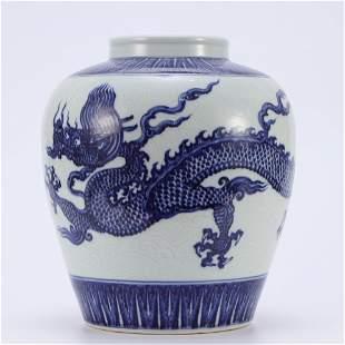 A Blue and White Dragon Jar