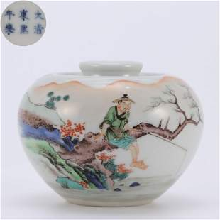 A Famille Rose Apple Shaped Water-pot Qing Style