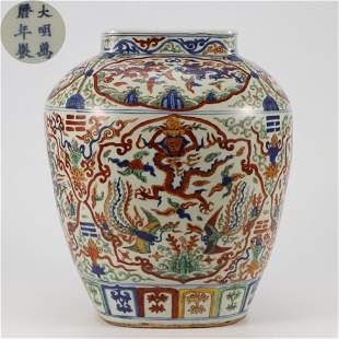 A Famille Verte Dragon and Phoenix Jar Ming Style