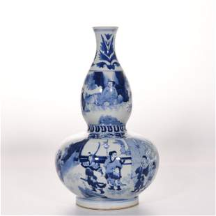 A Blue and White Figural Double Gourds Vase