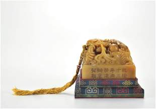 A Carved Tianhuang Dragon Seal Qing Dynasty