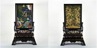 A Hard-stones Inlaid Table Screen Qing Dynasty