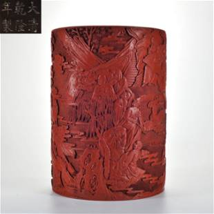 A Carved Cinnabar Lacquer Pot Qing Dynasty