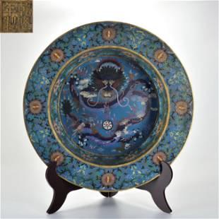 A Cloisonne Enamel Dragon Dish Qing Dynasty