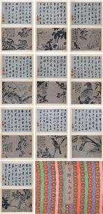 A Chinese Album Painting By Li Shan
