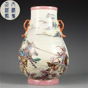 A Famille Rose Figural Zun Vase Qing Dynasty