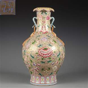 A Famille Rose and Gilt Vase Qing Dynasty