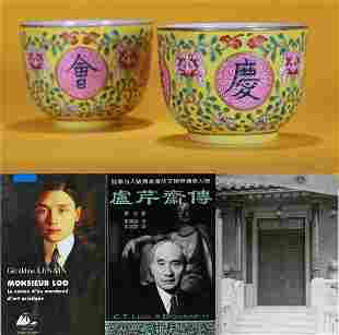 A Famille Rose Floral Scrolls Cup Qing Dynasty