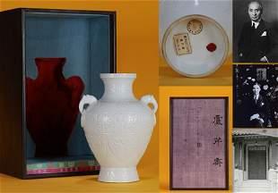 A White Glazed Xianlong Zun Vase Qing Dynasty