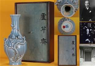 A Blue Glazed Peaches Lobed Vase Qing Dynasty