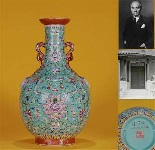 A Turquoise Ground and Famille Rose Floral Scrolls Vase