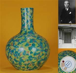 A Famille Rose Globular Vase Qing Dynasty