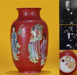 A Famille Rose Lantern Vase Republic Period