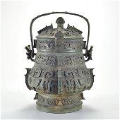 A Bronze You Wine Vessel