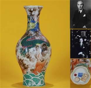 A Famille Rose Mermaid Vase Qing Dynasty