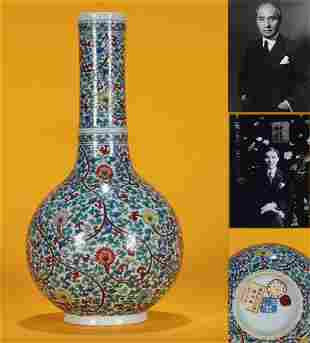 A Doucai Glazed Floral Scrolls Banded Vase Qing Dynasty