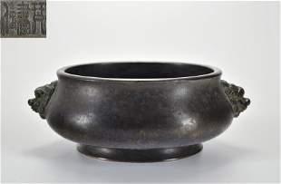 A Bronze Bombe Censer Qing Dynasty