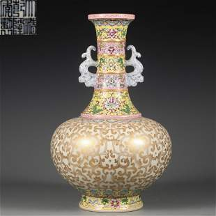 A Famille Rose and Gilt Floral Vase Qing Dynasty